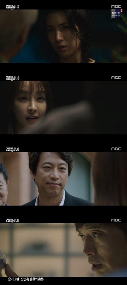 MBC '검법남녀2'의 배우 노민우(위쪽부터), 정유미, 오만석, 정재영.