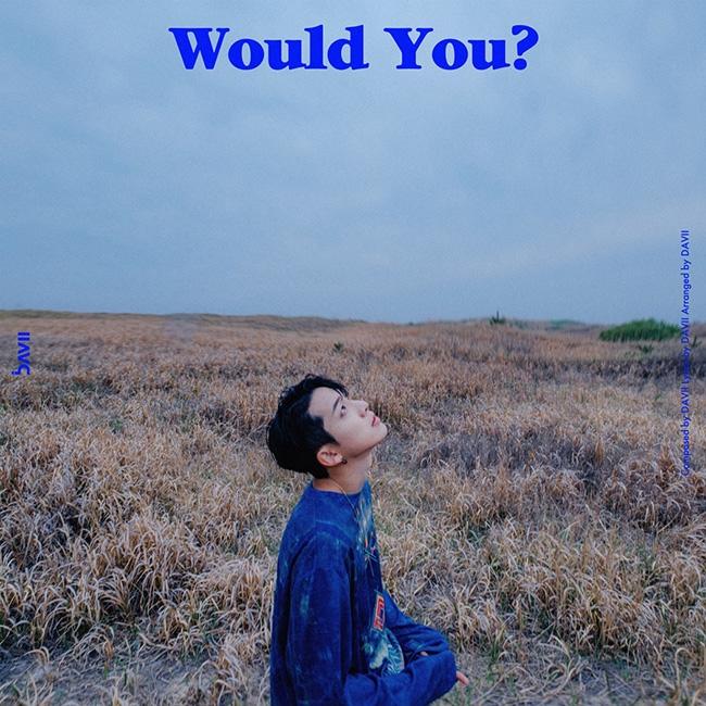 프로듀서 다비, 30일 전곡 프로듀싱 새 싱글 'Would You?' 발매