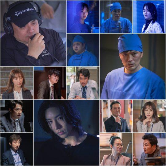 '검법남녀2' 현장 사진./제공=MBC