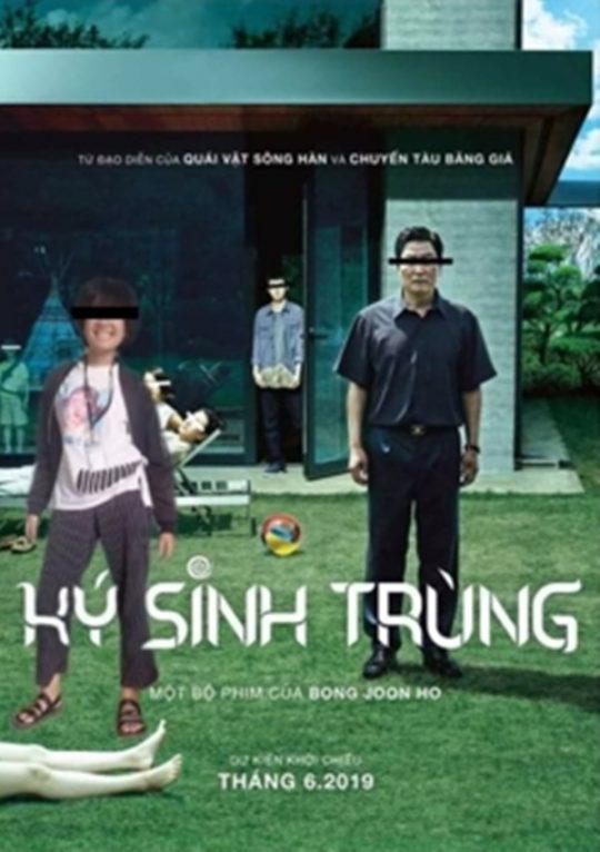 베트남에서 흥행중인 영화 '기생충'/사진= CJ엔터테인먼트 베트남법인 페이스북 캡처