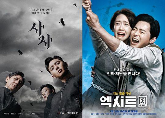 """""""디즈니 비켜""""... '사자' '엑시트' 예매율 1·2위, 韓 영화 반격 시작"""