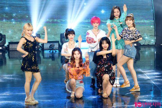 그룹 공원소녀