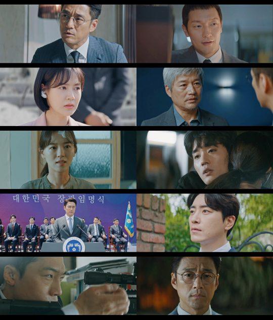 사진= tvN '60일, 지정생존자' 영상 캡처