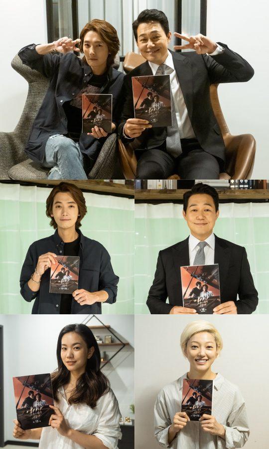 '악마가 너의 이름을 부를 때' 촬영 현장 스틸. /사진제공=tvN