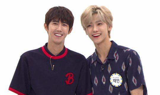 '주간아이돌' MC 광희(왼쪽)와 NCT DREAM 재민. /사진제공=MBC플러스