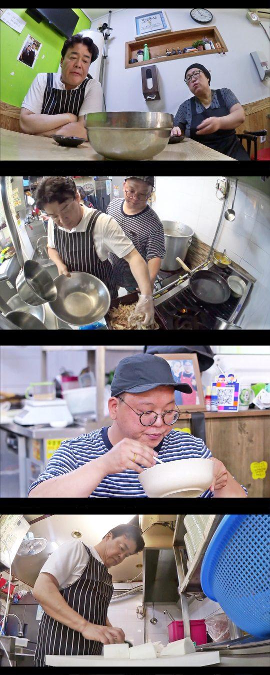 '골목식당' 기습점검 두 번째 편. /사진제공=SBS