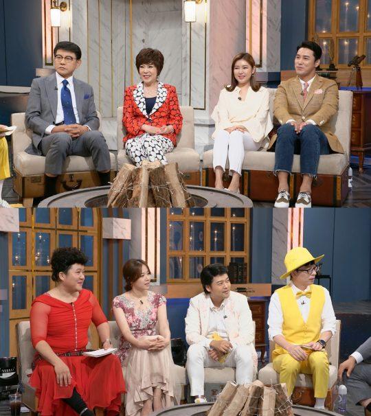'해피투게더4' 송가인, 장민호 / 사진제공=KBS