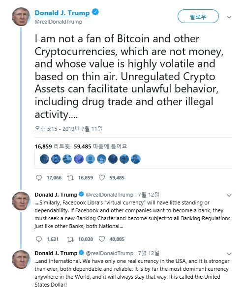 """트럼프 """"비트코인은 화폐 아니다. 유일한 화폐는 달러"""""""