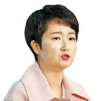 '사유재산권 보호' 투사 된 이언주 무소속 의원