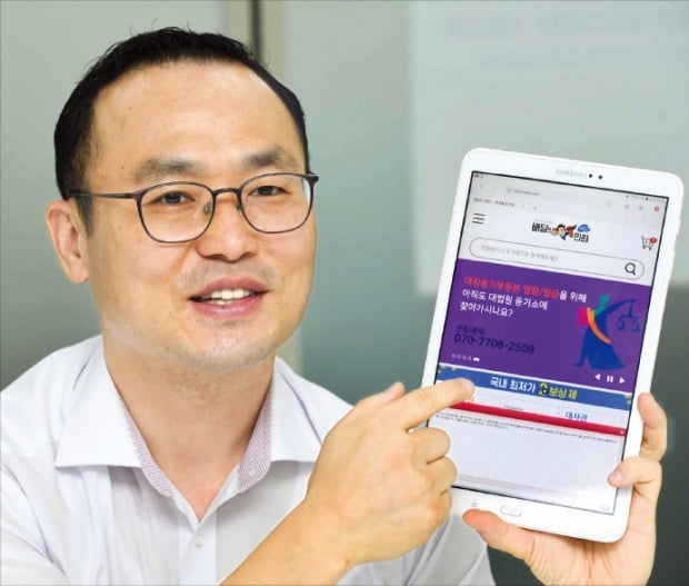 이영우 한국통합민원센터 대표가 '배달의민원' 서비스의 장점을 설명하고 있다. /김범준 기자 bjk07@hankyung.com