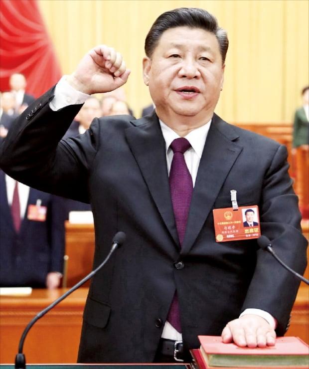 2018년 3월 중국 제13기 전국인민대표대회에서 시진핑 국가주석이 선서를 하고 있다. ♣♣한경DB