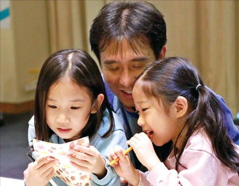 LS그룹은 부모와 자녀의 친밀도를 위한 가족행복캠프를 매년 운영하고 있다. LS 제공