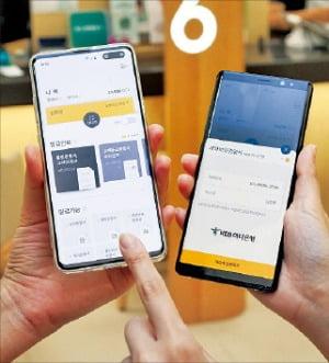 졸업·계좌보유증명서, 스마트폰 앱으로 제출한다