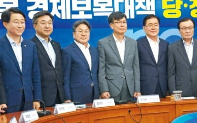 """""""최악 시나리오 현실화 되나""""…기업들 '초비상'"""