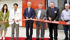 농기계 업계 최초로 대동공업, 캐나다 법인 설립