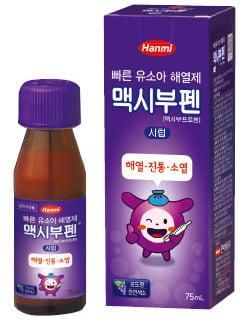 한미약품 '맥시부펜시럽', 효과 빠른 유소아 해열제…QR코드로 복약 설명