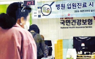 한국·일본뿐이다…은퇴자는 정말 괴롭다