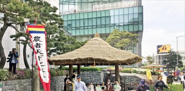 농협은 전통 농경문화를 기록·보존하고 우수성을 널리 알리기 위해 1987년부터 서울 충정로에 농업박물관을 운영하고 있다. 농협중앙회 제공