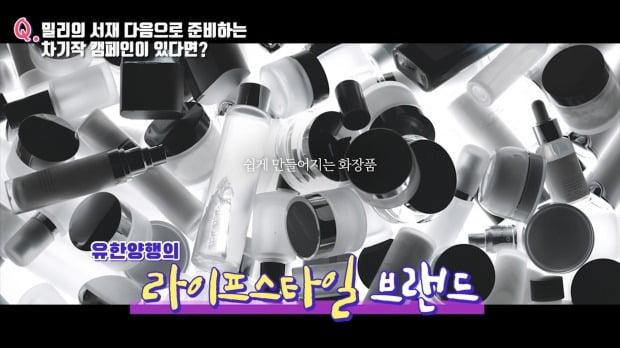 [너겟] '밀리의서재' 광고 만든 그 회사, 칸 국제광고제 진출하다