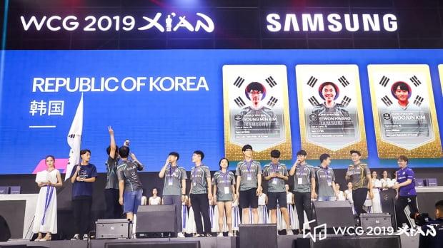 WCG 2019 Xian 개막 4일간의 대장정 시작   한경닷컴