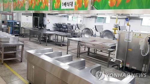 학교비정규직 파업 이틀째…충북 91곳 '대체급식·단축수업'