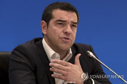 치프라스 총리, 그리스 구제금융 졸업 이끌고도 '낙마'