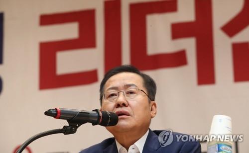 """홍준표 """"윤석열 임명시 한국당 의원들 乙돼…지도부 책임져야"""""""