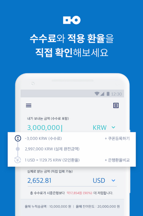 '택시동승 중개 앱'·'블록체인 송금' 나올까…규제심의위 개최