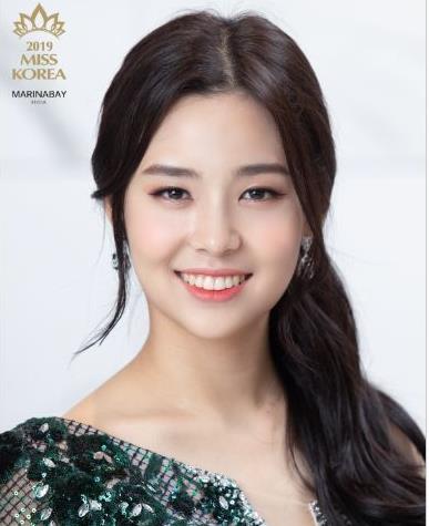 2019년 미스코리아 진에 김세연
