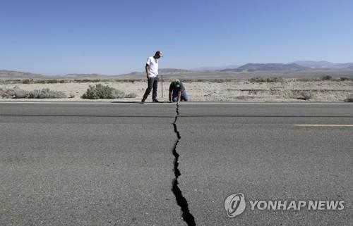 """美네바다주 당국 """"강진 당시 차 수리하던 50대 남성 사망"""""""