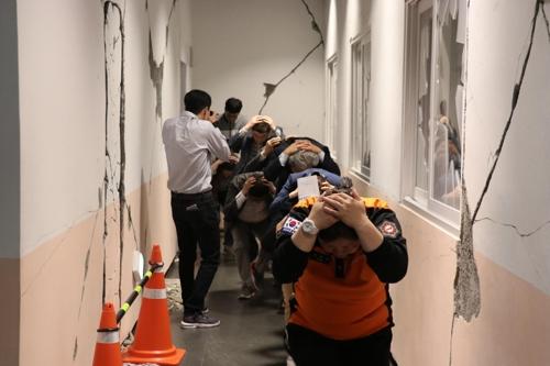 '학생안전 지키자' 울산안전체험관서 학교장 217명 교육