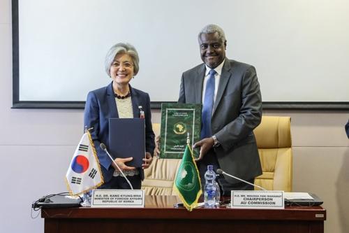 강경화, 아프리카연합 집행위원장 면담…협력 강화방안 논의