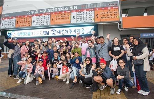 한화, 30개국 외국군 장교·가족 '프로야구 관람' 초청