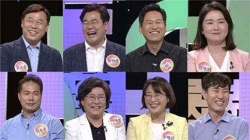 국회의원 8명의 우리말 실력은?…제헌절 기념 '우리말 겨루기'