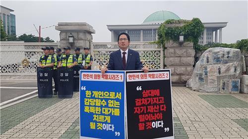 경찰수사로 번진 오산 아파트앞 '정신과 폐쇄병동' 갈등