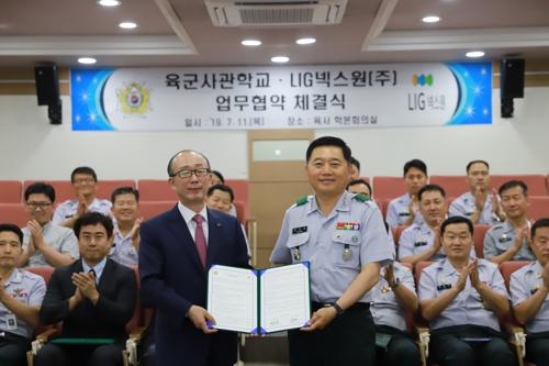 LIG넥스원, 육군사관학교와 AI활용 국방기술 교류협약