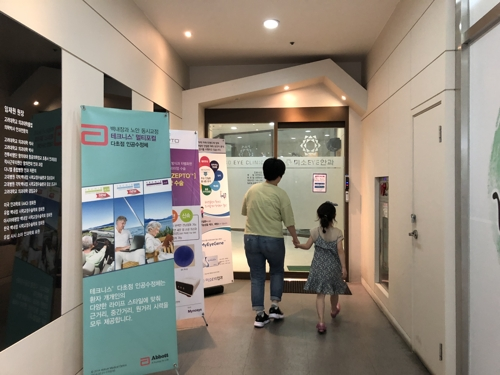 서울 노원구, 맞벌이 부모에 자녀 병원 동행 서비스