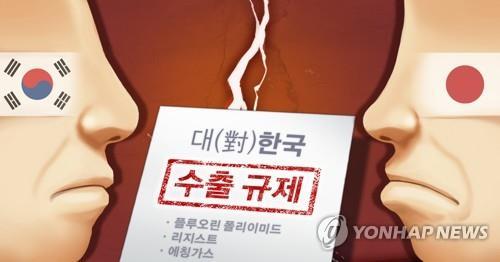 """日 수출규제 1주일 경과…""""일본 기업 혼란 지속·증시에도 영향"""""""