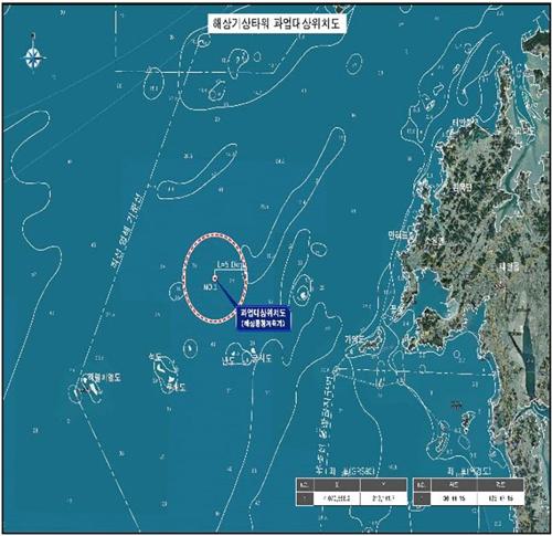 태안 해상풍력발전단지 조성 잰걸음…군수·주민 등 현장답사