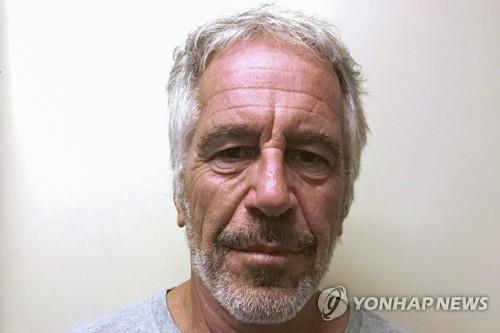 美엡스타인 성범죄파문 이스라엘까지…前총리와 인연 '옥신각신'