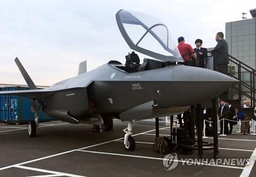 美·터키 갈등의 원인 러시아산 S-400 미사일 터키 첫 도착(종합2보)