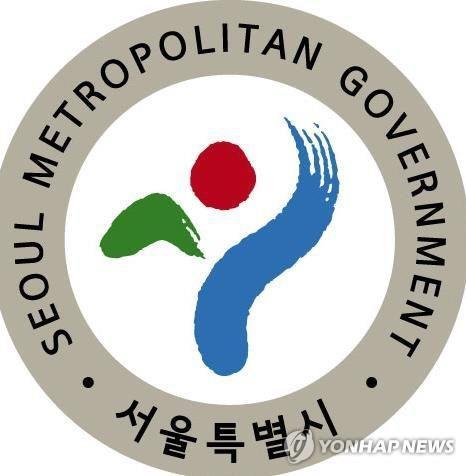 서울시 12번째 발달장애인 평생교육센터 광진구에 개소