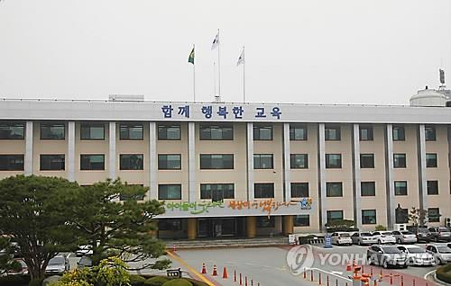 충북 모 고교 교사들 가족수당 부당 수령했다 감사서 적발