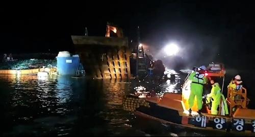 완도 예작도 해상서 바지선 침수…해경 안전조치