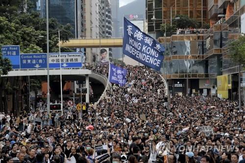 '송환법 반대' 홍콩, 이번 주말도 대규모 집회 예고