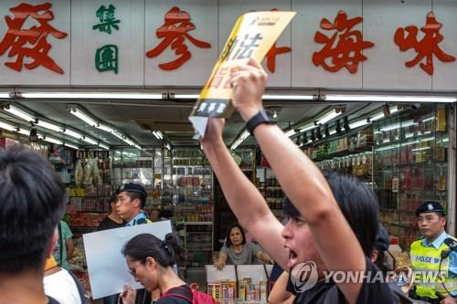 홍콩서 '中보따리상 반대' 대규모 행진…시위대·경찰 충돌