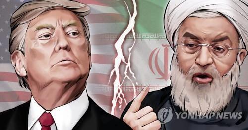 """美하원 """"트럼프, 의회 승인없이 이란과 전쟁 안돼"""" 의결"""
