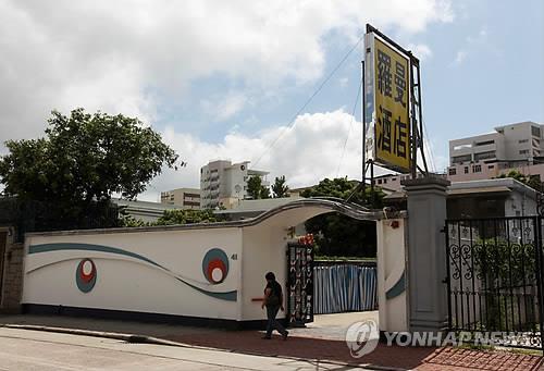 이소룡 홍콩 집, 보수과정서 '안전 우려' 제기…철거 결정