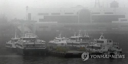 서해에 짙은 안개…인천 도서지역 여객선 운항 차질