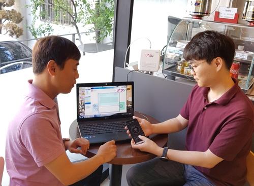 "LGU+ ""주차장·건물 안에서도 고품질 5G""…초소형 중계기 설치"